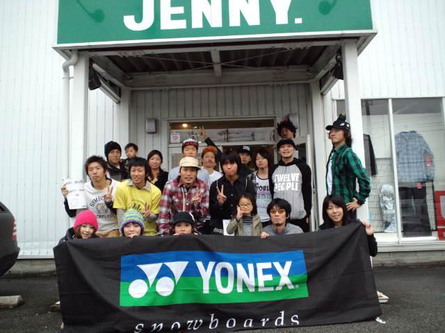 富山県★ジェニーさん_c0151965_18162764.jpg
