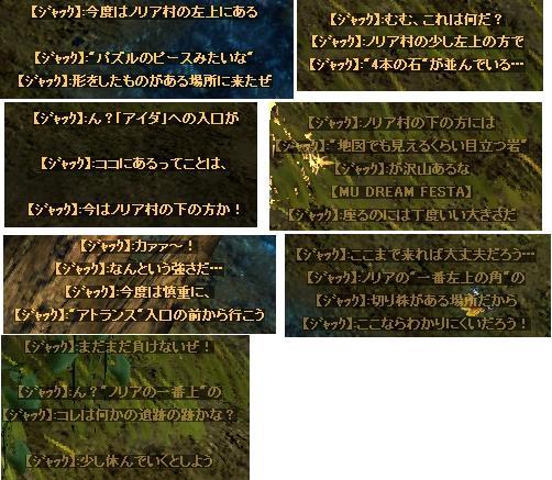 f0233667_22274785.jpg