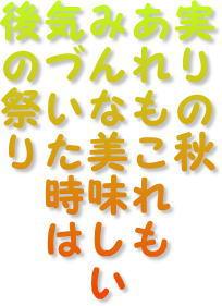 f0051668_165993.jpg