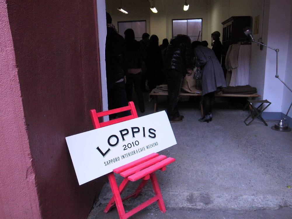 LOPPIS my anonymous展_b0103470_2091829.jpg