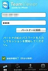 b0050172_17425295.jpg