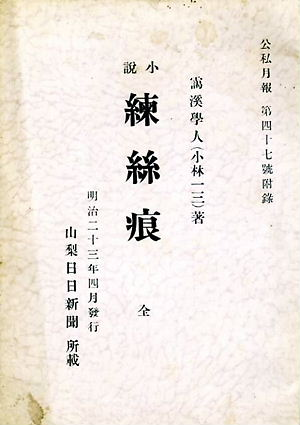 f0191673_18372560.jpg