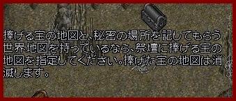 b0096491_2004275.jpg
