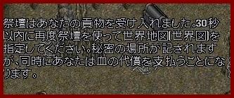 b0096491_2005825.jpg