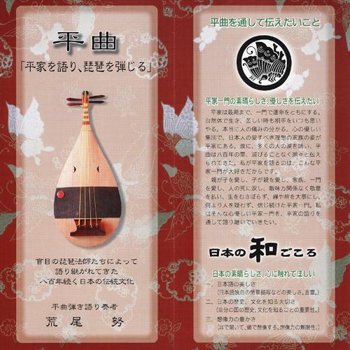 厳島を愛した平清盛_f0099102_19353623.jpg