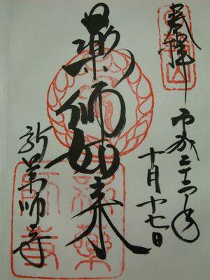 f0120102_12215293.jpg