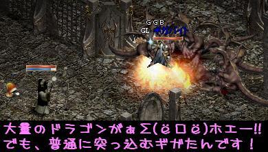 f0072010_166627.jpg
