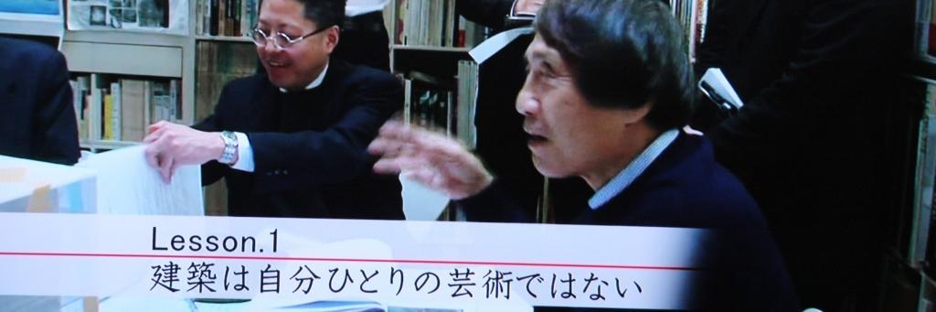 安藤忠雄のTV_e0154712_1964575.jpg