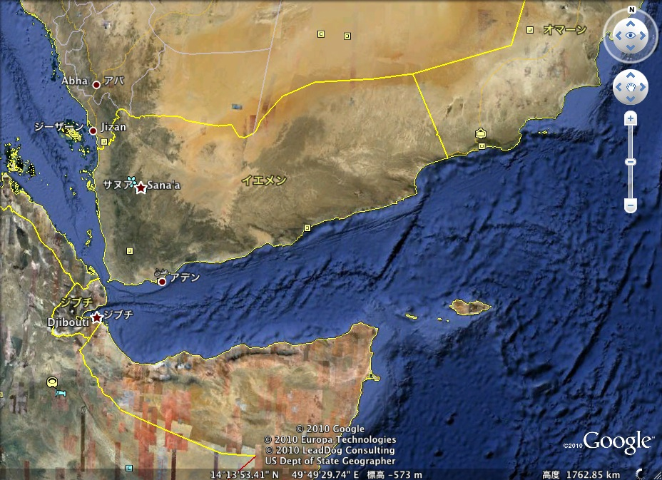 アフガン、イラクの次はイエメンか?:NWOの次の狙いとは?_e0171614_11455952.jpg