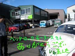 e0069615_20483461.jpg