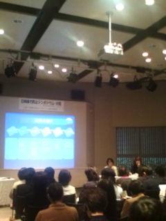 日韓暴力防止シンポジウム_e0094315_1491828.jpg