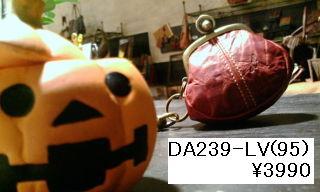 f0155516_20304940.jpg
