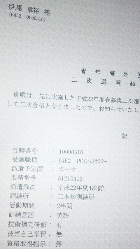 b0207724_2002317.jpg