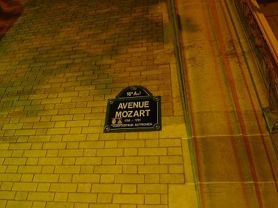 夜のパリ散歩@Paris 16e_d0113725_1018131.jpg