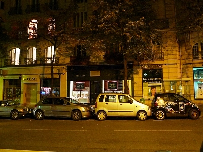 夜のパリ散歩@Paris 16e_d0113725_10244819.jpg