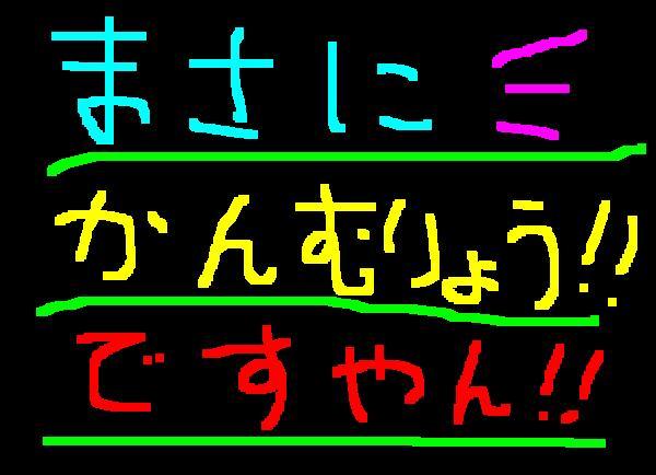 f0056935_16514082.jpg