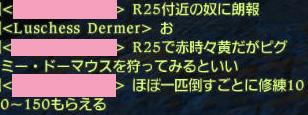 f0031243_20132925.jpg