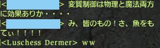 f0031243_20212055.jpg