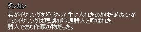 f0191443_21114745.jpg