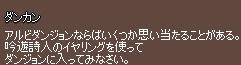 f0191443_21394526.jpg
