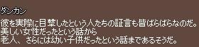 f0191443_22215057.jpg