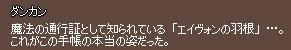 f0191443_22312866.jpg