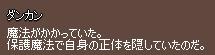 f0191443_22321641.jpg
