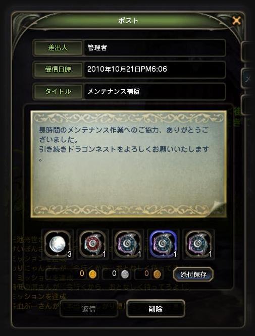 b0002644_17514528.jpg