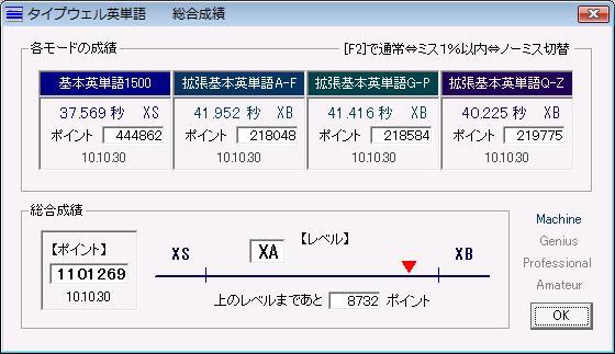 f0019846_0124784.jpg