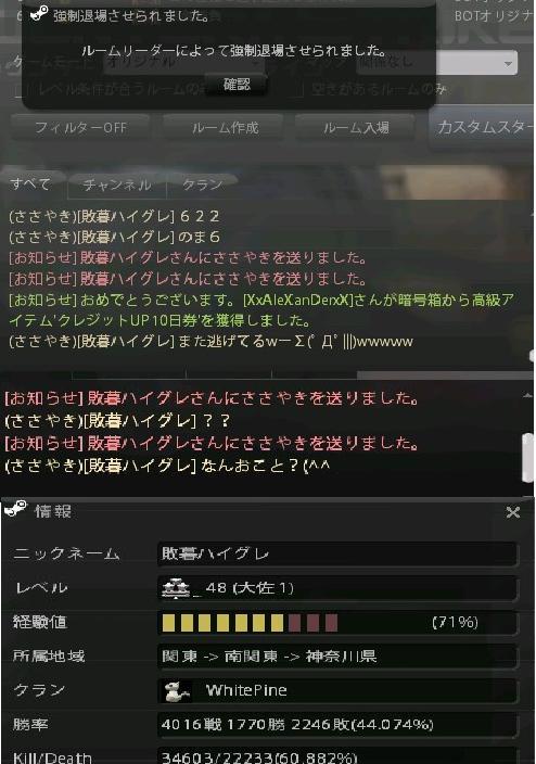 f0112549_1413850.jpg