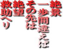 f0051668_16125883.jpg