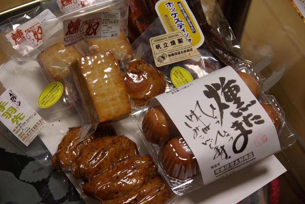 南保留太郎商店_a0107184_0443867.jpg