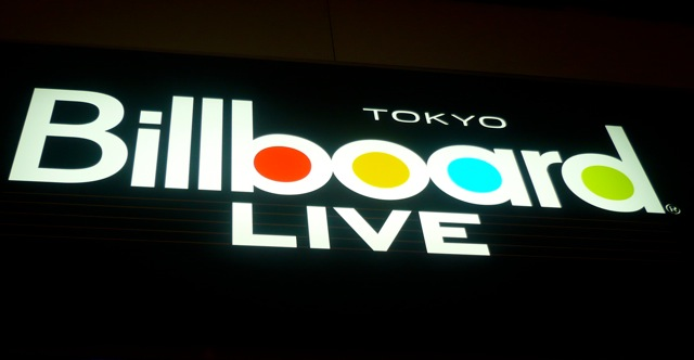 今井美樹 with 倉田信雄 Billboard Live TOUR 2010_f0164187_0102739.jpg
