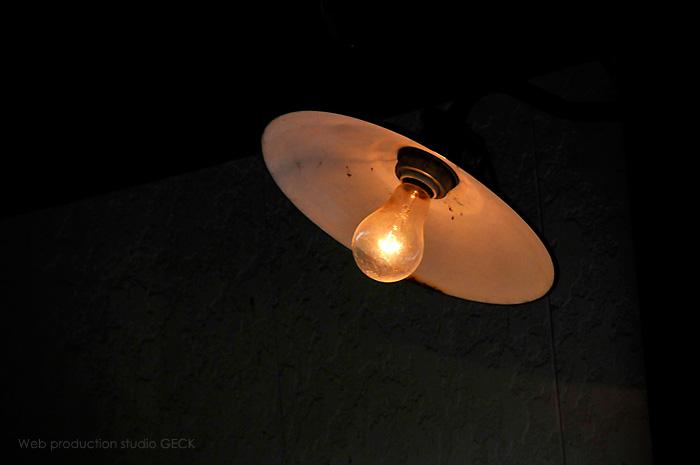 灯りが 七山の茶屋にともる ・・・_d0147591_17445417.jpg