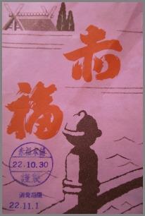 b0200198_21274045.jpg