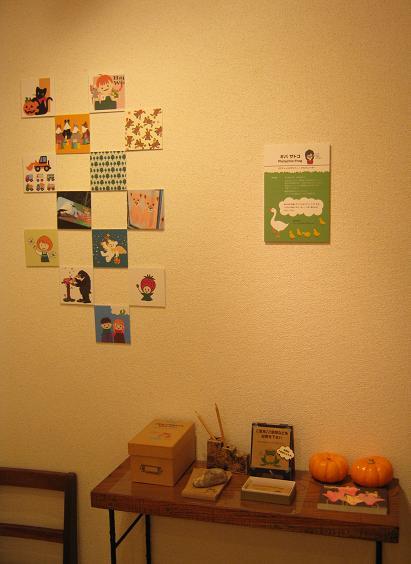 キバサトコ個展 「laughing pistachios」 _e0134502_133714.jpg