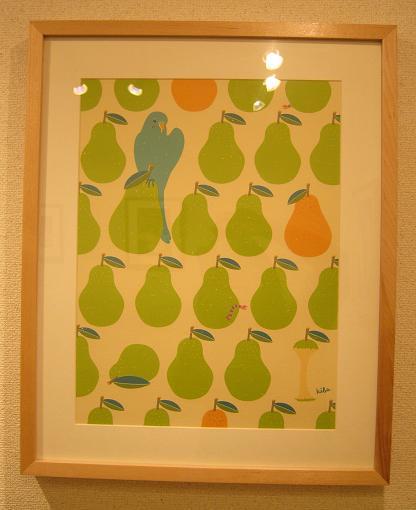 キバサトコ個展 「laughing pistachios」 _e0134502_1345060.jpg