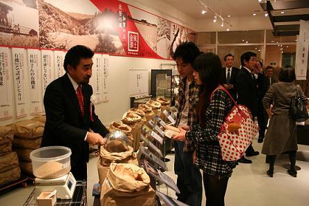 風土金澤  石川の元気を応援します_e0202518_20101575.jpg