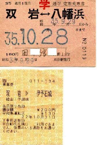 f0213825_19323878.jpg