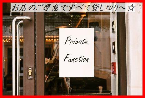 美味しいオフ会  YASHIN ~Sushi & Bar~_d0104926_0523074.jpg