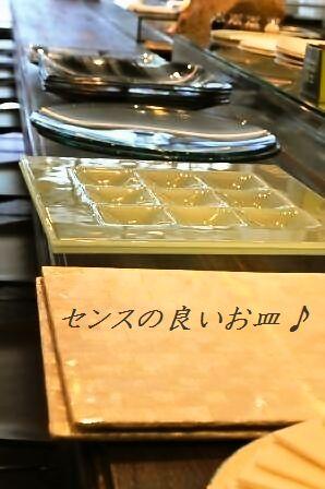 美味しいオフ会  YASHIN ~Sushi & Bar~_d0104926_054451.jpg