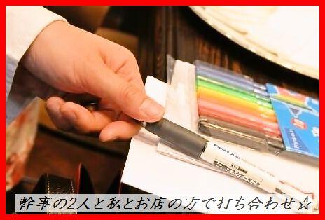 美味しいオフ会  YASHIN ~Sushi & Bar~_d0104926_0545140.jpg