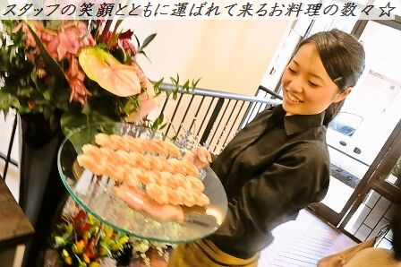 美味しいオフ会  YASHIN ~Sushi & Bar~_d0104926_1112091.jpg
