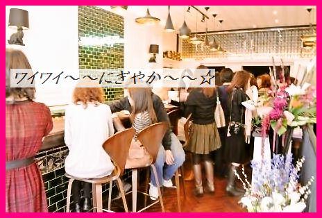 美味しいオフ会  YASHIN ~Sushi & Bar~_d0104926_13374.jpg