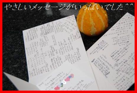 美味しいオフ会  YASHIN ~Sushi & Bar~_d0104926_6393528.jpg