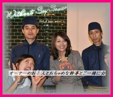 美味しいオフ会  YASHIN ~Sushi & Bar~_d0104926_972181.jpg