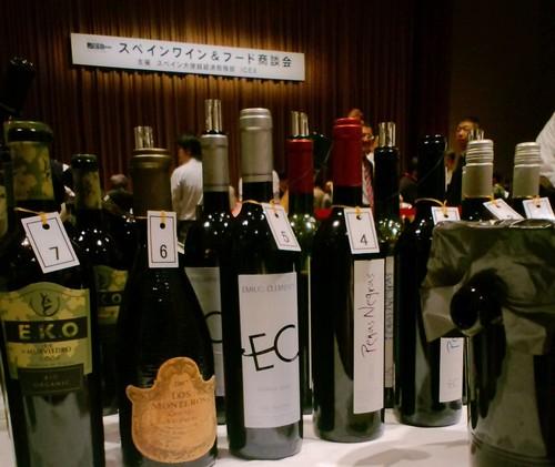 スペインワイン&フード商談会_a0088939_1737358.jpg