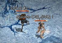 b0182640_8324587.jpg