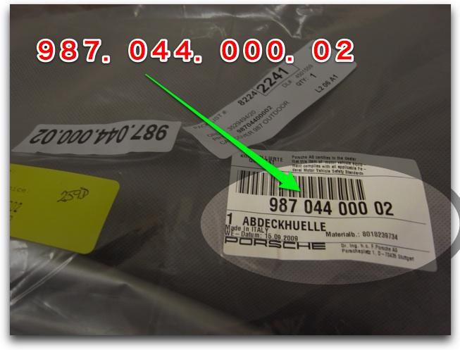 シカゴから届いた荷物・・・_b0071543_20124310.jpg