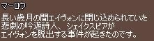 f0191443_21312155.jpg